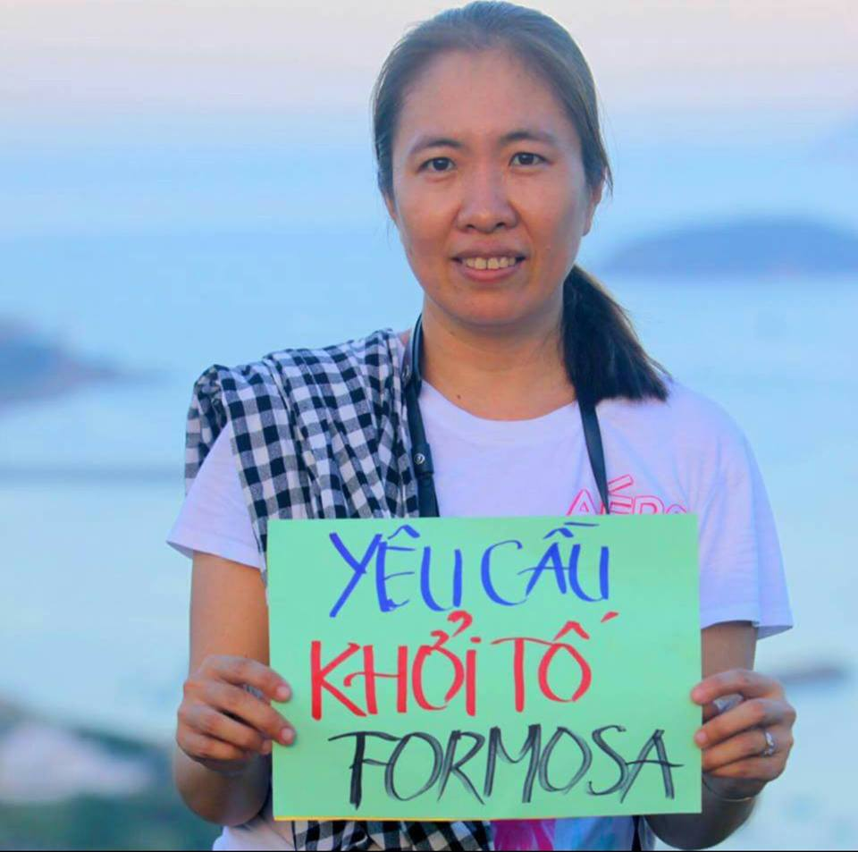 Photo of Nguyen Ngoc Nhu Quynh