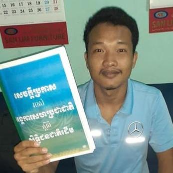 Yoeung Kaiy